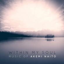 Within My Soul album cover